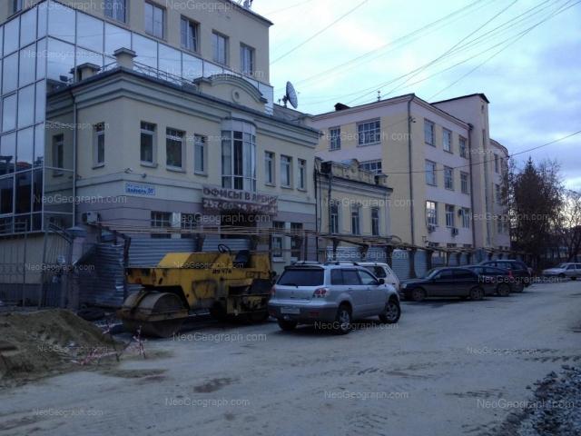 Адрес(а) на фотографии: улица Вайнера, 51б, 53, 55, Екатеринбург