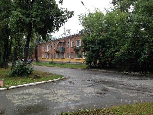 Address(es) on photo: Kalinina street, 71, Yekaterinburg