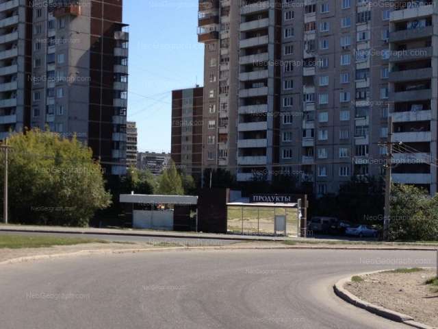 Адрес(а) на фотографии: улица Высоцкого, 4/1, 4/2, 8, Екатеринбург