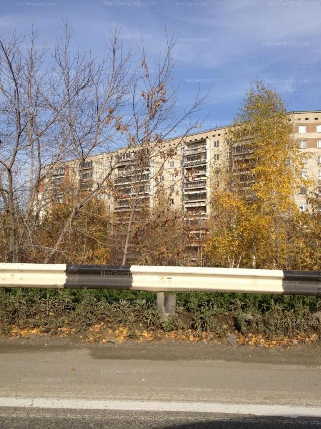 Адрес(а) на фотографии: улица Новгородцевой, 11, Екатеринбург