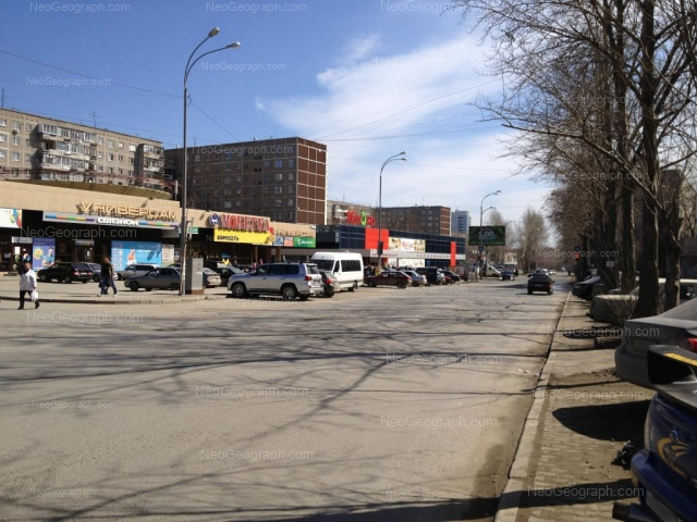 Адрес(а) на фотографии: улица Пехотинцев, 7, 7а, 9, 13, Екатеринбург