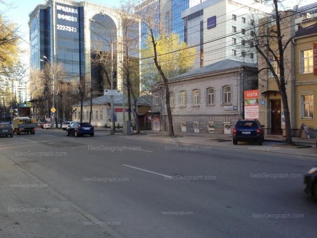 Адрес(а) на фотографии: улица Розы Люксембург, 16, 18, 20, Екатеринбург