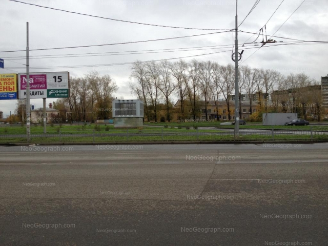 Адрес(а) на фотографии: улица Белинского, 246/2, 246а, 250А, Екатеринбург