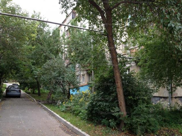 Адрес(а) на фотографии: Гурзуфская улица, 23А, Екатеринбург