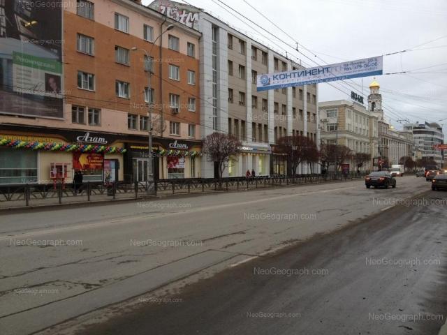 Адрес(а) на фотографии: улица Малышева, 31, 31А, 31Б, 31В, Екатеринбург