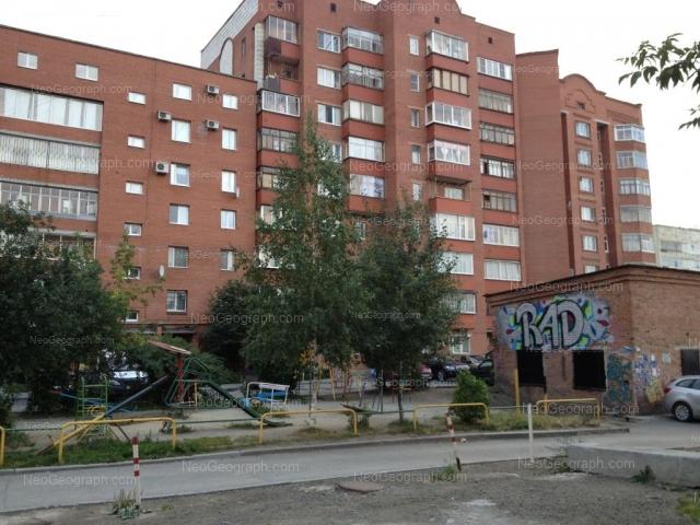Адрес(а) на фотографии: Гурзуфская улица, 5, 7, Екатеринбург
