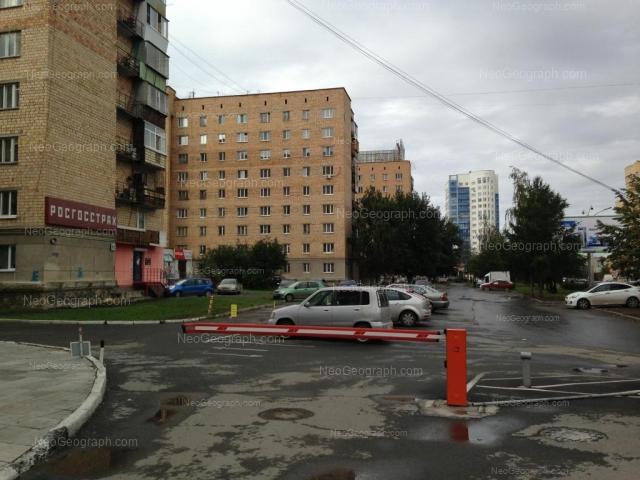 Адрес(а) на фотографии: улица Крауля, 11, 13, 51, Екатеринбург