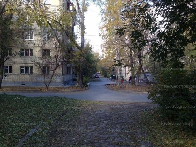 Address(es) on photo: Uchenicheskiy lane, 3, Yekaterinburg