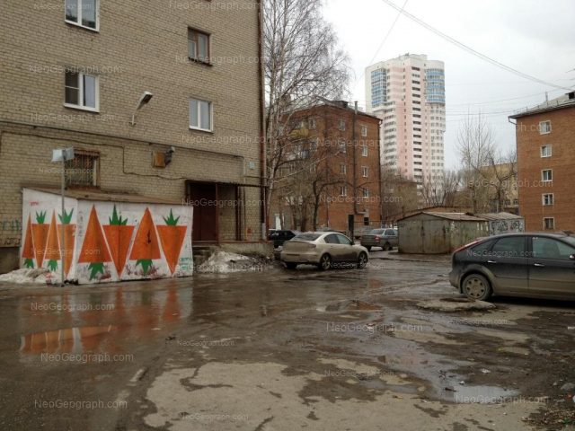 Адрес(а) на фотографии: улица Вали Котика, 9, 9А, 11А, Екатеринбург