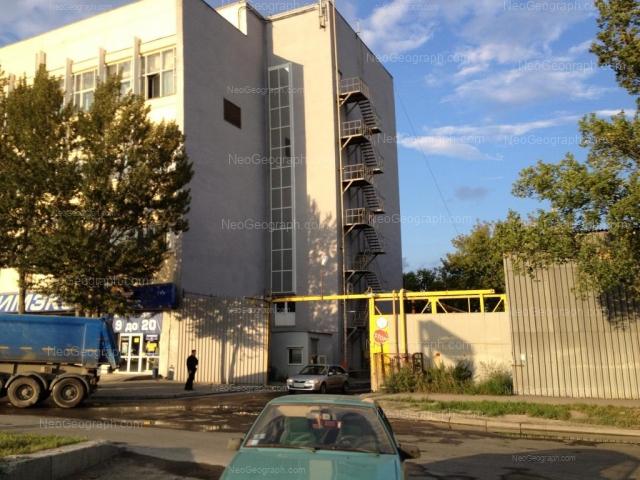 Адрес(а) на фотографии: улица Щорса, 7, 7О, Екатеринбург