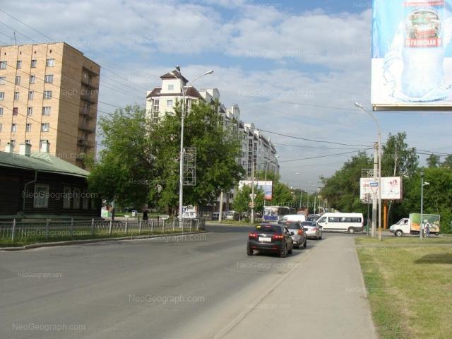 Address(es) on photo: Bolshakova street, 71, 75, Yekaterinburg