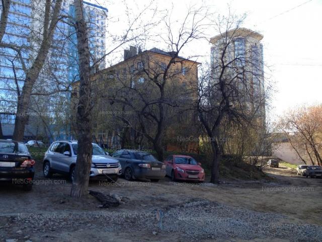 Адрес(а) на фотографии: улица Пальмиро Тольятти, 3, Екатеринбург