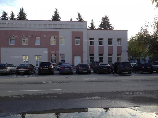 Адрес(а) на фотографии: Студенческая улица, 1, 1 л19, Екатеринбург