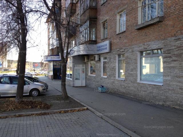 Адрес(а) на фотографии: Восточная улица, 232, Екатеринбург