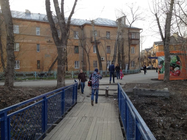 Адрес(а) на фотографии: улица Некрасова, 8, Екатеринбург