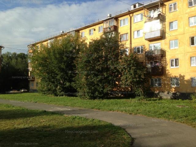 Address(es) on photo: Ferganskaya street, 8, Yekaterinburg