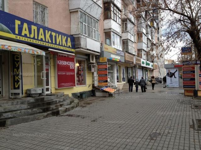Адрес(а) на фотографии: улица 8 Марта, 127, Екатеринбург