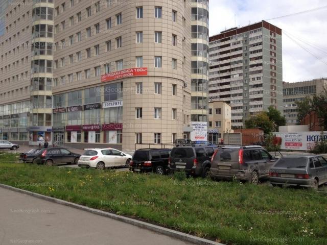 Адрес(а) на фотографии: улица Фурманова, 111, Екатеринбург