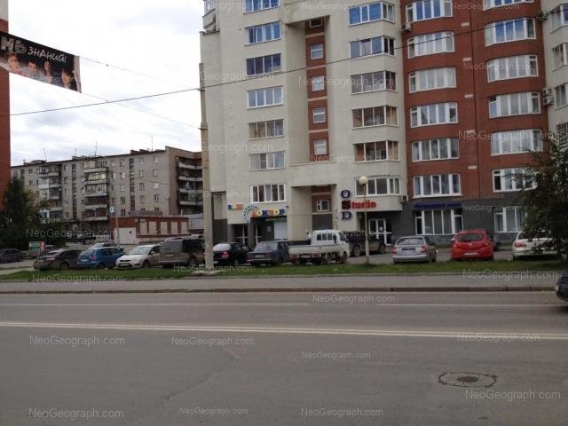 Address(es) on photo: Chapaeva street, 21, Yekaterinburg
