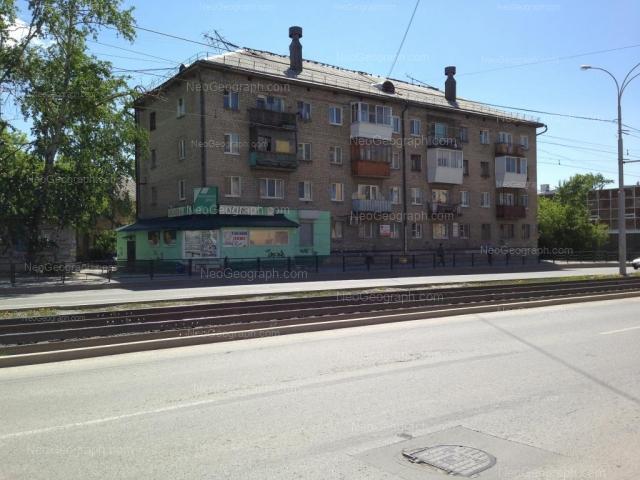 Адрес(а) на фотографии: Черниговский переулок, 21, Екатеринбург