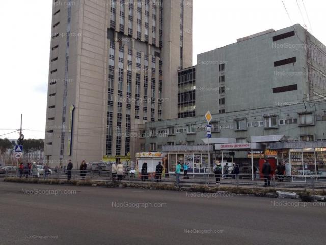 Адрес(а) на фотографии: улица Начдива Васильева, 1/4, Екатеринбург