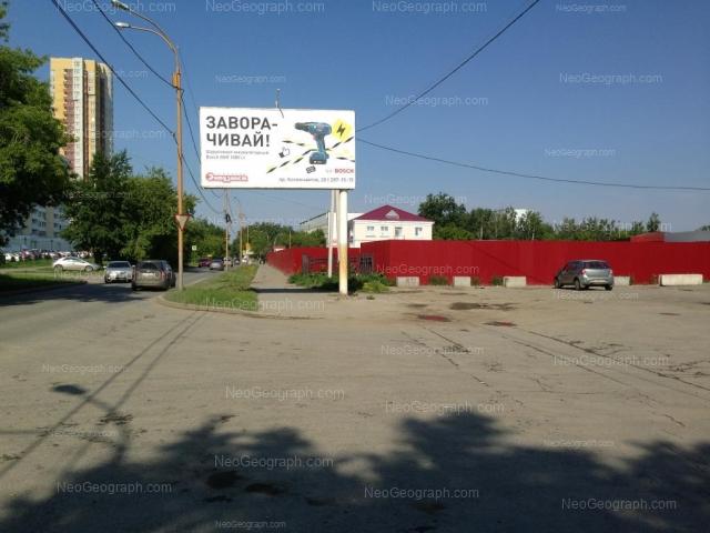 Адрес(а) на фотографии: улица Вилонова, 8, 14а, 33, Екатеринбург