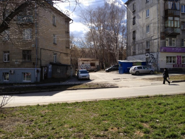 Адрес(а) на фотографии: улица Блюхера, 16а, Екатеринбург
