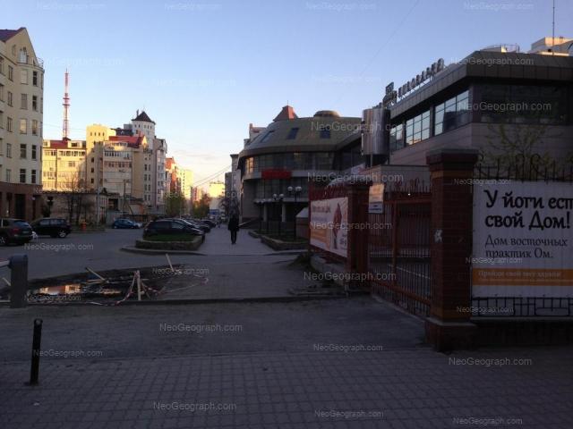 Адрес(а) на фотографии: Красноармейская улица, 37, 41, 64, Екатеринбург