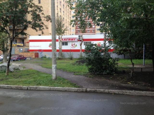 Address(es) on photo: Kliuchevskaya street, 14, Yekaterinburg
