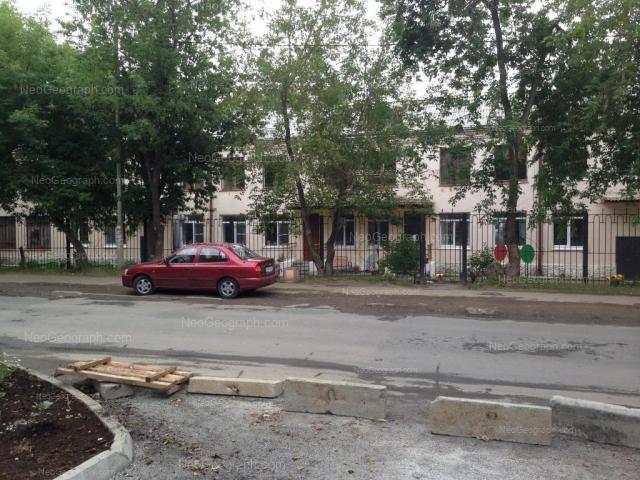 Адрес(а) на фотографии: улица Ломоносова, 136, Екатеринбург