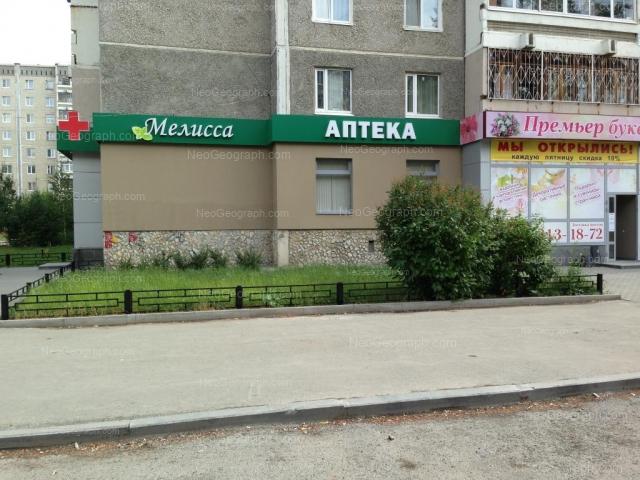 Адрес(а) на фотографии: улица Индустрии, 57/1, 57/2, Екатеринбург