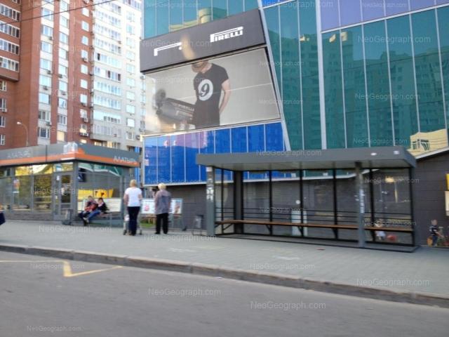 Address(es) on photo: Malisheva street, 3, 5, Yekaterinburg