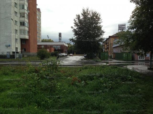 Address(es) on photo: Pirigova street, 28А, Yekaterinburg
