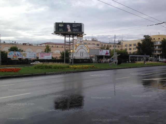 Адрес(а) на фотографии: улица Репина, 4, 4А, 4В, Екатеринбург