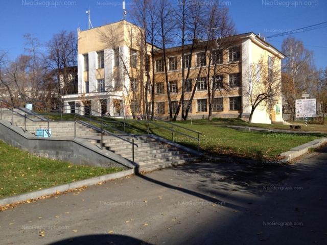 Address(es) on photo: Tveritina street, 20, Yekaterinburg