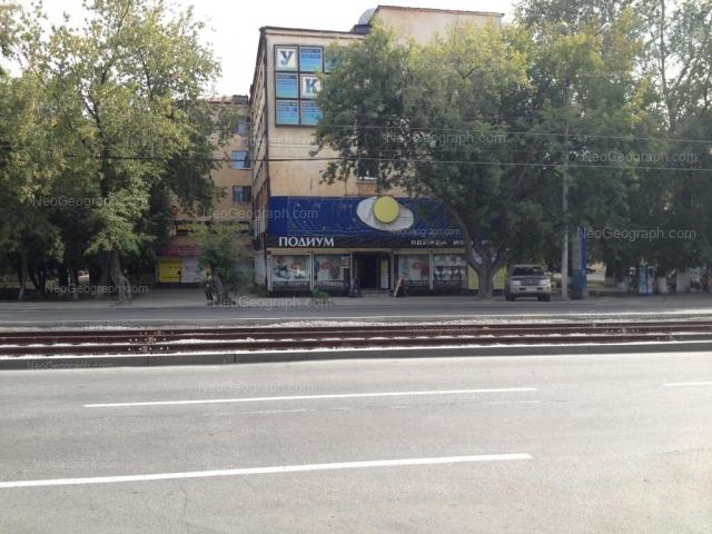 Адрес(а) на фотографии: улица Малышева, 140, 142, Екатеринбург