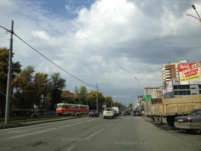 Адрес(а) на фотографии: Уральская улица, 61, 61А, 64, Екатеринбург