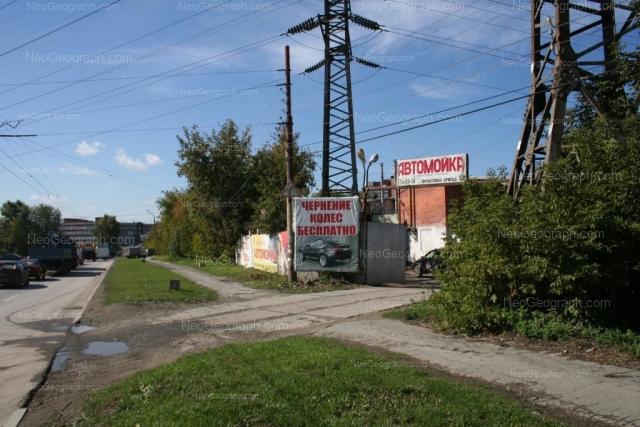 Address(es) on photo: Frontovikh Brigad street, 13, Yekaterinburg