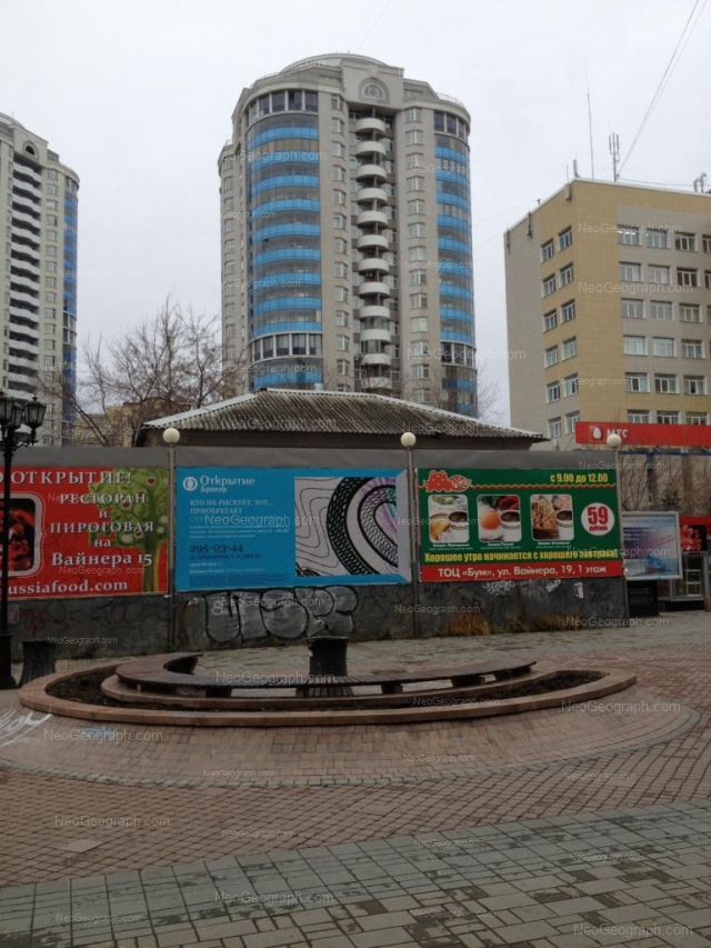 Address(es) on photo: Vainera street, 40, 42а, Yekaterinburg