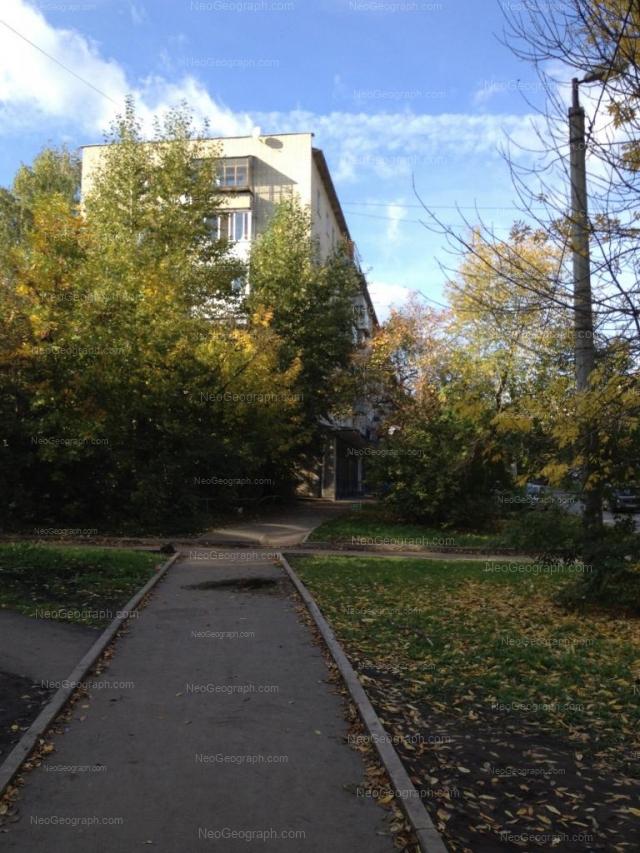 Адрес(а) на фотографии: улица Бородина, 15Б, Екатеринбург