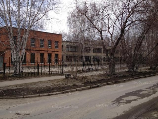 Адрес(а) на фотографии: Комвузовская улица, 3, Екатеринбург