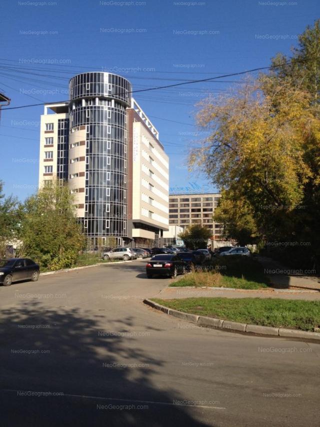 Адрес(а) на фотографии: улица Свердлова, 64, Екатеринбург