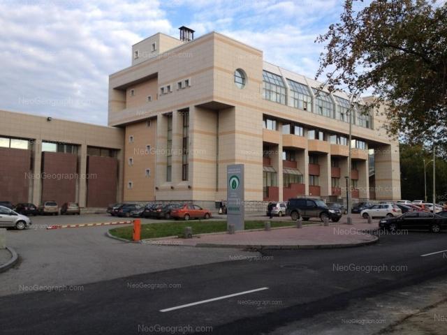 Вид на здание с адресом улица Академическая, 16а, Екатеринбург: Сталепромышленная компания и Уральский центр Кинезитерапи