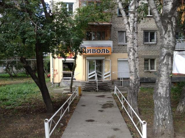 Адрес(а) на фотографии: улица Фурманова, 110, 112, Екатеринбург