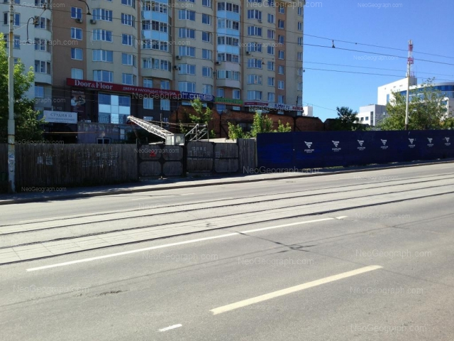 Вид на здание с адресом улица Радищева, 33,  Екатеринбург. Уральский региональный центр МЧС России