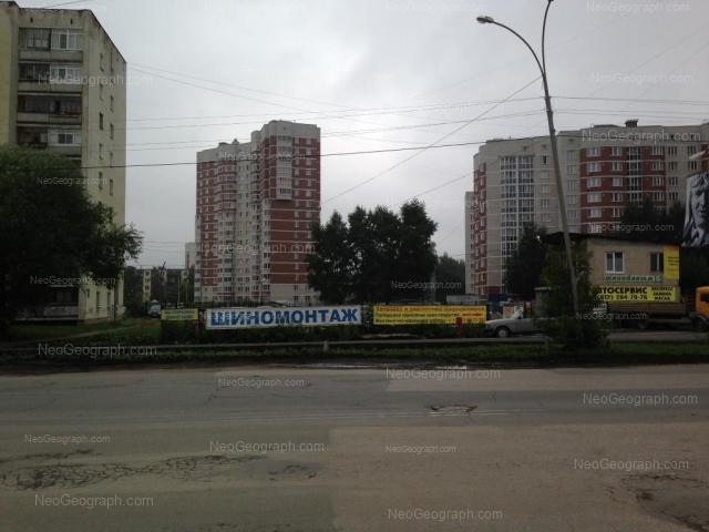 Адрес(а) на фотографии: Парниковая улица, 8, 10, Екатеринбург