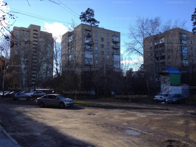 Address(es) on photo: Vogogradskaya street, 202А, Yekaterinburg