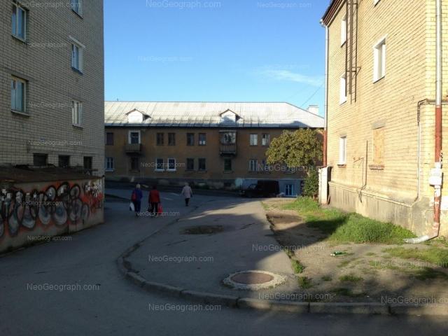 Address(es) on photo: Polzunova street, 11, Yekaterinburg
