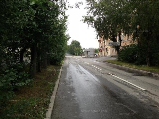 Адрес(а) на фотографии: Кировградская улица, 70, Екатеринбург