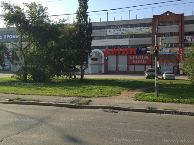 Address(es) on photo: Frontovikh Brigad street, 14, Yekaterinburg